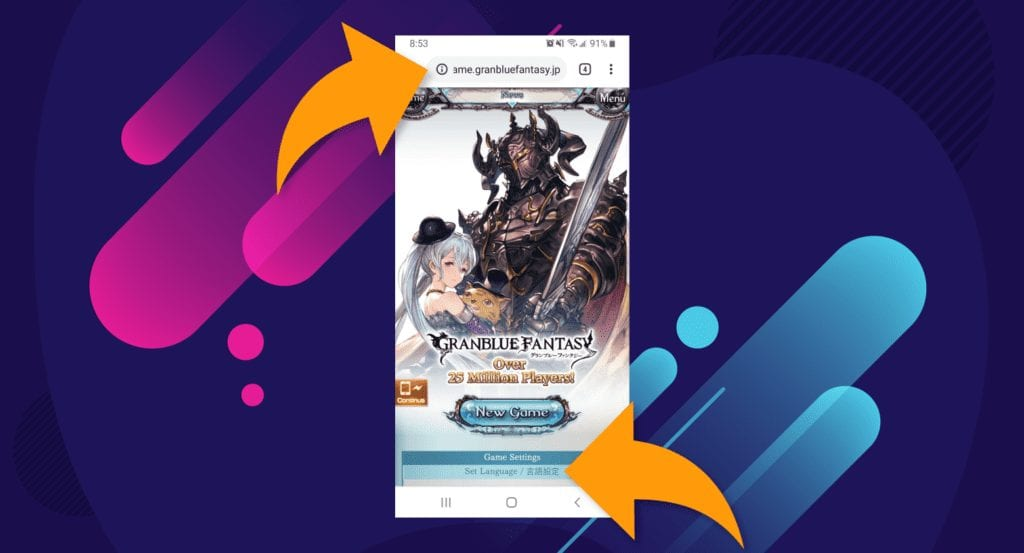 Example of Web App Mobile Game Granblue Fantasy